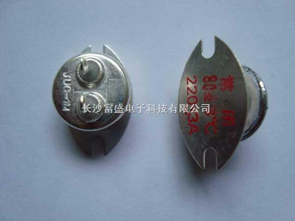 供应JUC-1M安防产品专用温控器,温控开关,温度开关,继电器,控制器
