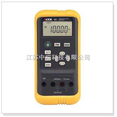 电流电压回路校验仪