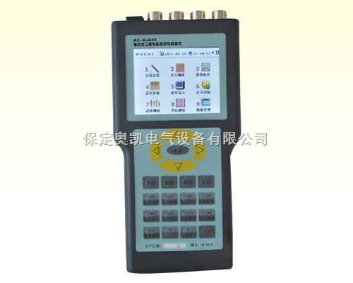 AK-DJC3X 袖珍式三相电能表用电检查仪