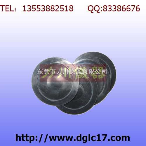 高压橡皮膜