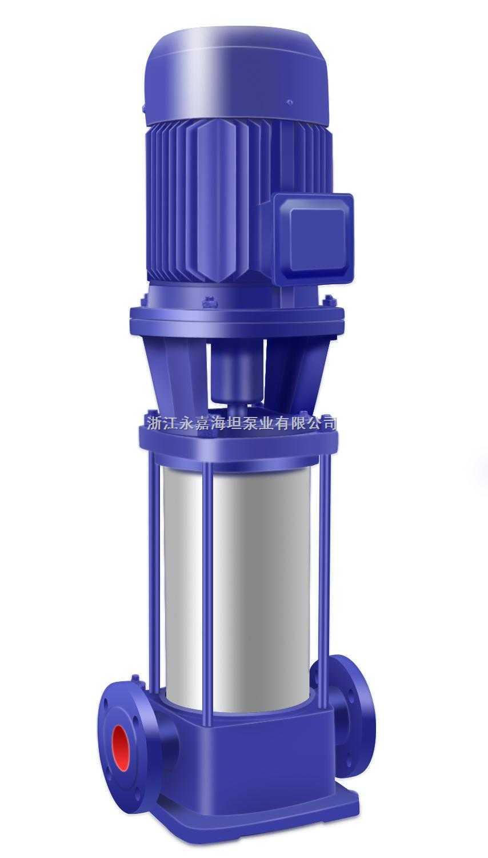 立式多級泵 ,多級離心泵 ,立式離心泵