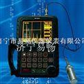 易暢MFD510全數字超聲波探傷儀,濟寧焊縫探傷儀,南京管道探傷儀,超聲波探傷儀價格