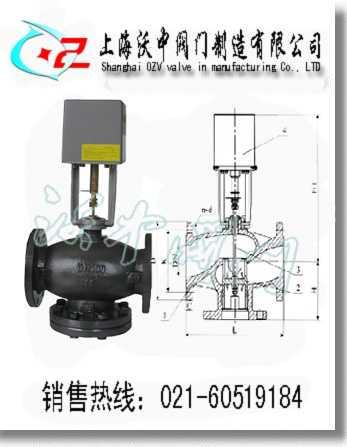 vb7000比例积分电动调节阀