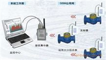 大口徑遠傳水表遠程無線監測系統