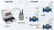 大口径远传水表远程无线监测系统