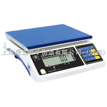 英展AWH(SA)计重电子桌秤