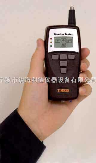 轴承故障检测仪BT2100 美国铁姆肯Timken