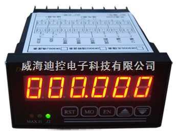 DK900-動態角度測量儀 光柵尺計數器 編碼器計數器
