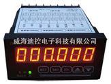 动态角度测量仪