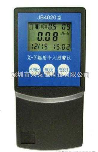 JB4020新型核辐射检测仪/核辐射测量仪