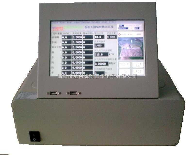 RY-NY2010-全玻璃真空集热管热性能检测系统