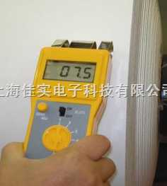 FD-G1 纸张水分仪-高周波纸张水分测量仪