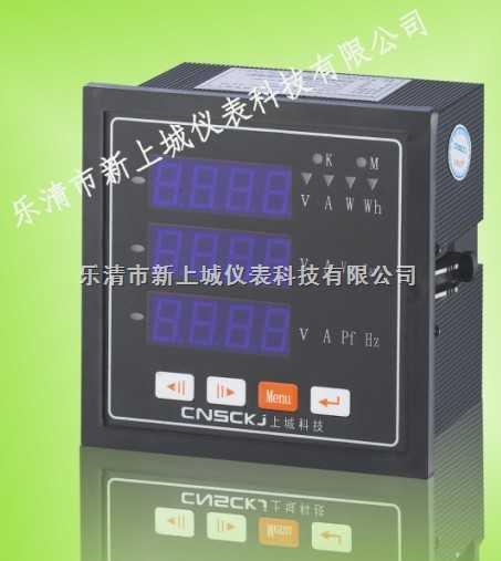 CL42-AV CL42-AV3-CL42-AV CL42-AV3智能多功能儀表0577-2816018