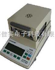MS-100-红外水分仪|卤素水分测定仪