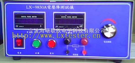 汽车线束电压降测试仪|端子电压降测试仪|