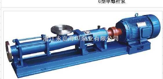 G型螺桿泵, 單螺桿泵, 不銹鋼螺桿泵