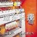 Ex171-3 隔爆电子温湿度记录仪