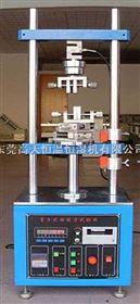 GT-ZB-8818立式插拔力试验机