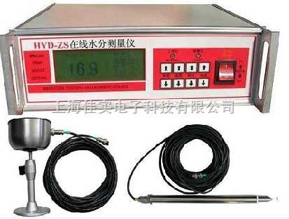 HYD-III-非接触式纸浆水分测定仪价格