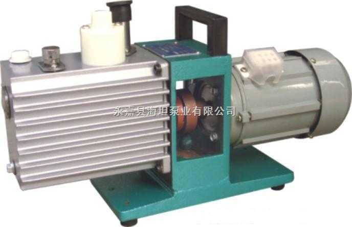 2XZ型直聯旋片式真空泵-2XZ型直聯旋片式真空泵