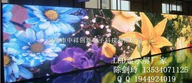 浙江温州户外电视墙生产厂家户外大显示器安装公司大屏大电视机