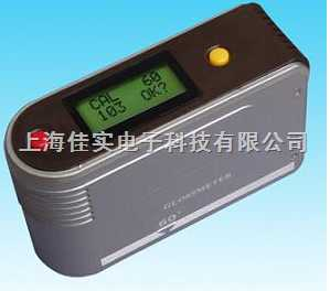 HYD-90光泽度仪-纸张