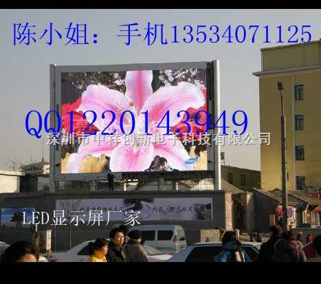 浙江LED大屏幕 杭州LED大屏幕厂家-上海LED国际展实力参展厂家-陈剑玲
