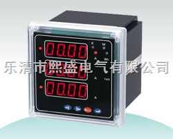 【YN300C单相多功能电力仪表YN300D单相多功能电力仪表】厂家直销批发