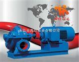 SOW型臥式中開蝸殼式雙吸離心泵,中開式離心泵,雙吸離心泵,蝸殼式雙吸泵