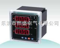 供应热销【PD1008-2S4多功能电力仪表】厂家直销批发 热卖