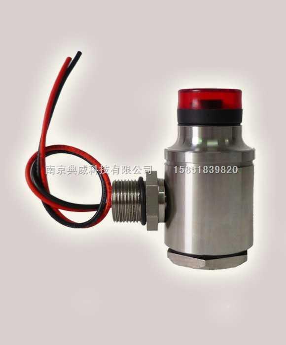 BJ-20-不锈钢防爆声光报警器