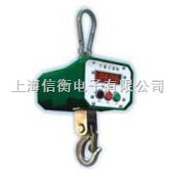 上海3吨直视吊钩秤,上海5吨直显电子吊钩秤,上海15吨直显吊钩秤