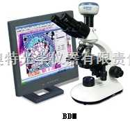 BDM320数码生物显微镜