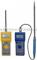 河北便携式红外肥料饲料水份测定仪(水分仪测水仪水分测量仪水分计)