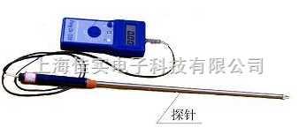 上海烟草水分测定仪