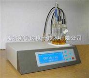 自动库伦法微量水分测定仪