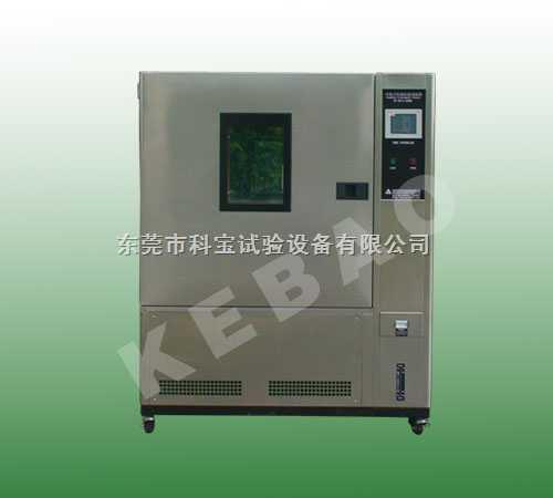 东莞科宝新型可程式恒温恒湿试验箱