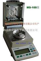 MS-100烘干法型砂水分仪@国标法砂石水分测定仪@失重法型砂快速水分仪