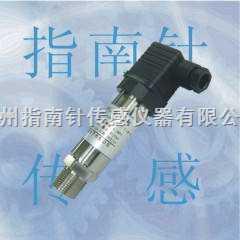 空压机压力传感器, 空压机压力变送器  空压机传感器,空压机变送器厂家,通用液压传感器