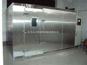 GT-TH-S-B12大型恒温恒湿室原理