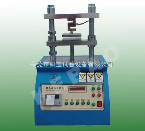 东莞科宝KB-HY型环压强度试验机/东莞边压强度试验机/平压强度试验机