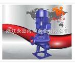 永嘉LW型立式无堵塞排污泵
