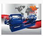 真空泵型号 2SK系列两级水环式真空泵
