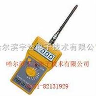 FD-C1塑膠水分測量儀|便攜式水分測定儀|快速水分檢測儀|