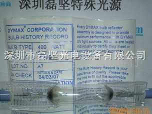 DYMAX 38465 UV杯灯