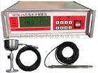 HYD-ZS在线水分测试仪气体水分测试仪- 在线测量气体水分含量(具有报警功能)