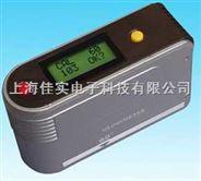光泽度仪 测量油漆表面、车膜表面光泽度