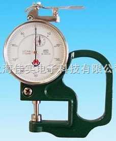 測厚儀-皮革、紙張、橡膠等的厚度測量
