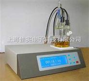 卡尔费休 液体水分测量仪 溶液水分测试仪