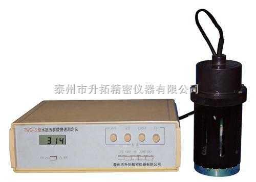 水质五参数快速测定仪